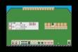 logo Emulators MAHJONGG YUUENCHI